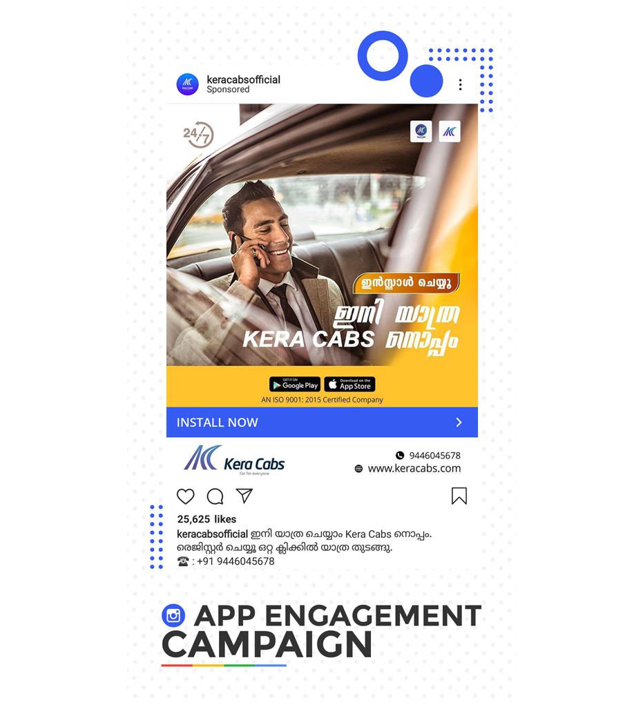 Instagram App Engagement Campaign India